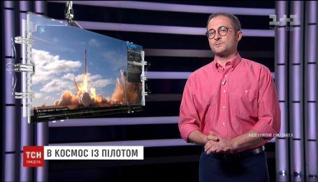 Календарь недели: судебное признание аннексии Крыма и космическая ракета со штурвалом для пилота