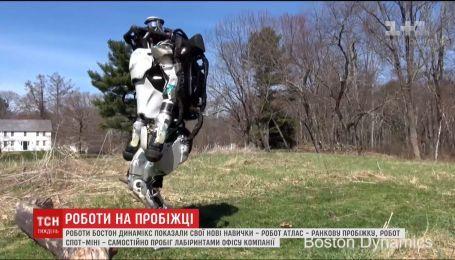 """Роботы """"Бостон Динамикс"""" показали свои новые навыки"""