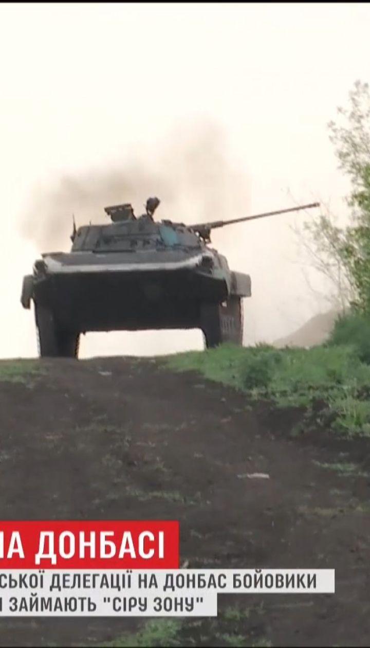 """""""ЗСУ зайшли у передмістя Горлівки"""", - скаржаться і панікують бойовики"""