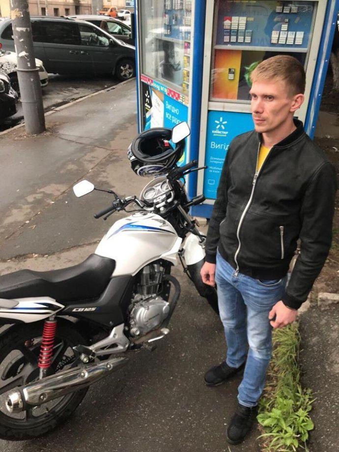 Мотоцикл Найєм