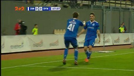 Зоря - Динамо - 0:1. Відео голу Вербіча