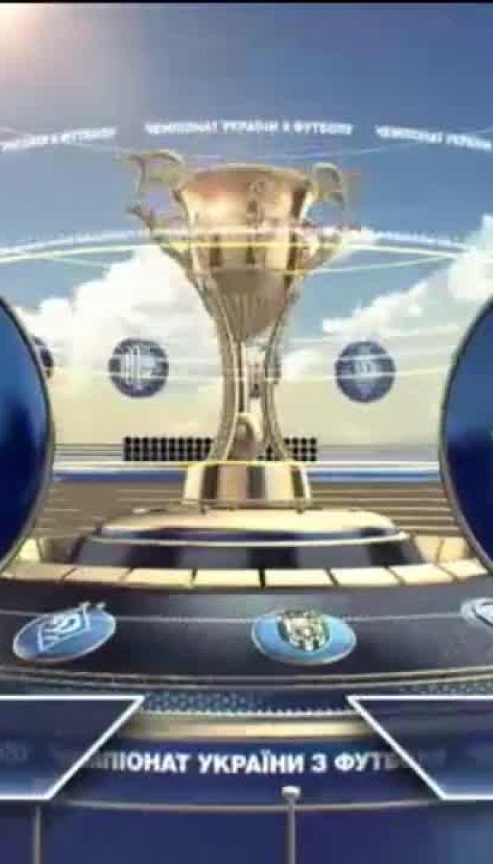 Зоря - Динамо - 0:1. Відео матчу