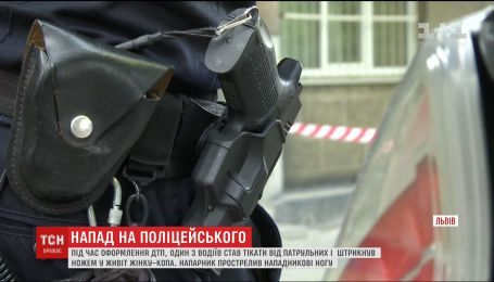 У Львові ДТП обернулась нападом на копів і стріляниною