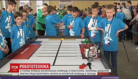 На Всеукраїнській олімпіаді з робототехніки вигадували, як прогодувати людство у 21 столітті