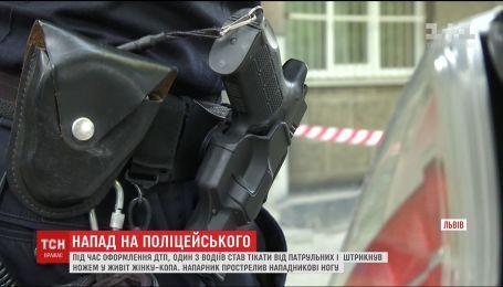 Во Львове ДТП обернулось нападением на копов и стрельбой