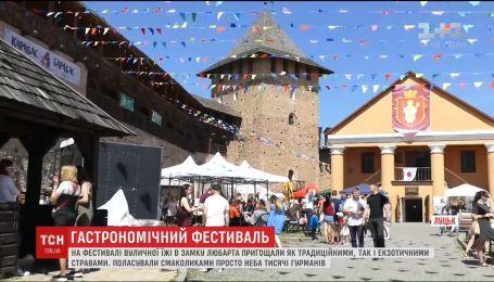 В Луцке состоялся фестиваль уличной еды