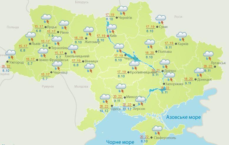 погода 14 травня