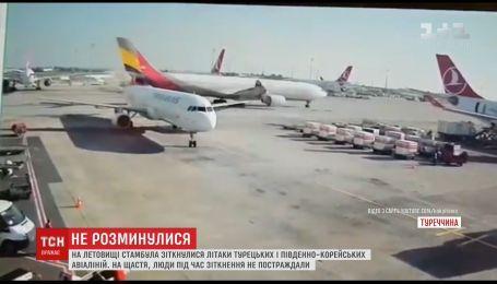 В аеропорту Стамбула зіткнулися два літаки