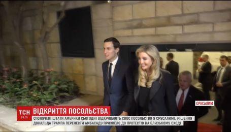 Іванка Трамп прилетіла на відкриття посольства США в Єрусалимі