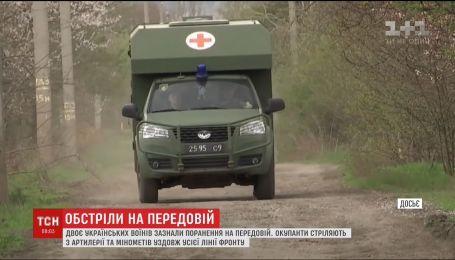 Двое украинских воинов получили осколочные ранения на передовой