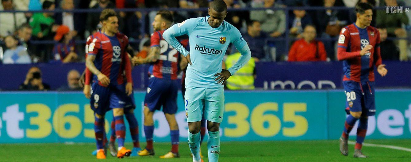"""""""Барселона"""" у надрезультативному матчі чемпіонату мало не створила суперкамбек"""
