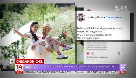 Сергей и Снежана Бабкины сыграли свадьбу через 10 лет после венчания