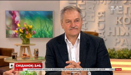 Психіатр Олег Чабан розповів про сучасне ставлення українців до родини
