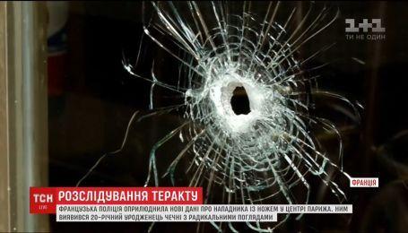 Стало известно, что теракт в Париже устроил чеченец Хамзат Азимов