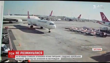 Два самолета не разминулись в аэропорту Стамбула