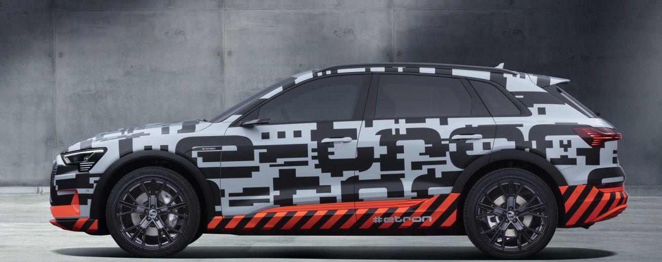 Audi строит амбициозные планы на продажи гибридов и электрокаров