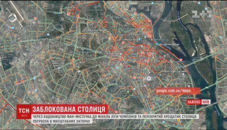 Центр столицы остановился в пробках на ближайшие две недели