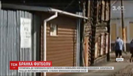 Российские дорожники случайно замуровали женщину в доме, когда клали асфальт