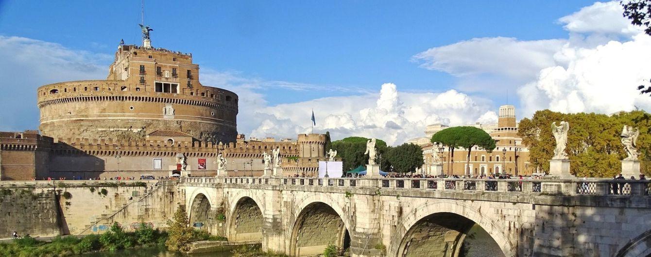 Італійський лоукостер возитиме українців до Мілана та Рима за вартість від 55 євро