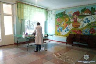 На Донеччині у школі розпорошили сльозогінний газ