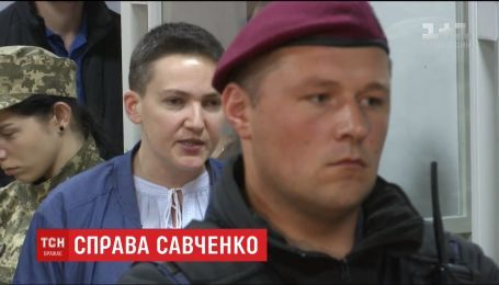 Надія Савченко розігнала усіх своїх адвокатів