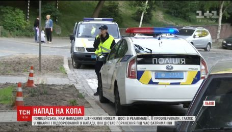 Во Львове прооперировали полицейскую, которую ударил ножом водитель-участник ДТП