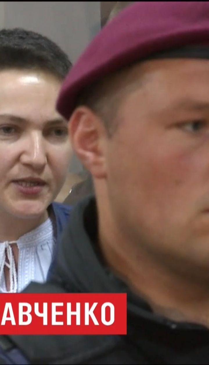 Надежда Савченко разогнала всех своих адвокатов