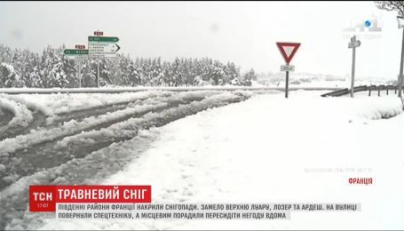 Юг Франции страдает от снегопадов