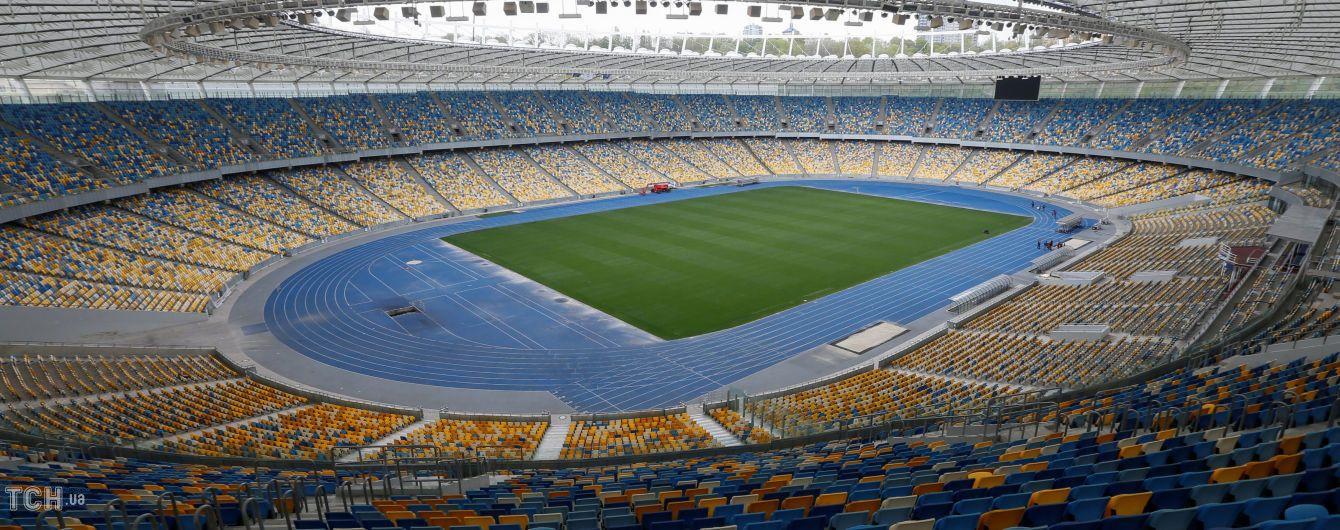 Україна замахнулася на проведення Суперкубка УЄФА-2021