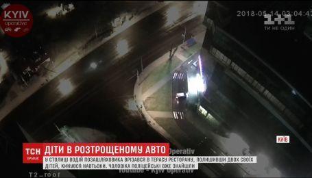 После ДТП водитель джипа скрылся, оставив двух своих детей в машине