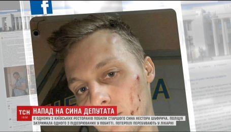 Группа неизвестных избила старшего сына Нестора Шуфрича