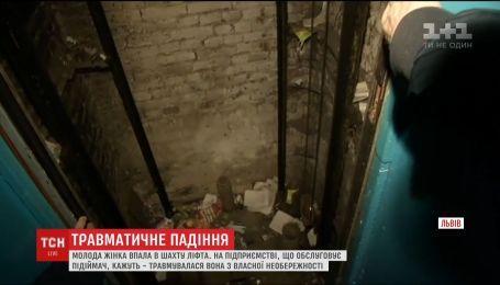 Во Львове молодая женщина упала в лифтовую шахту