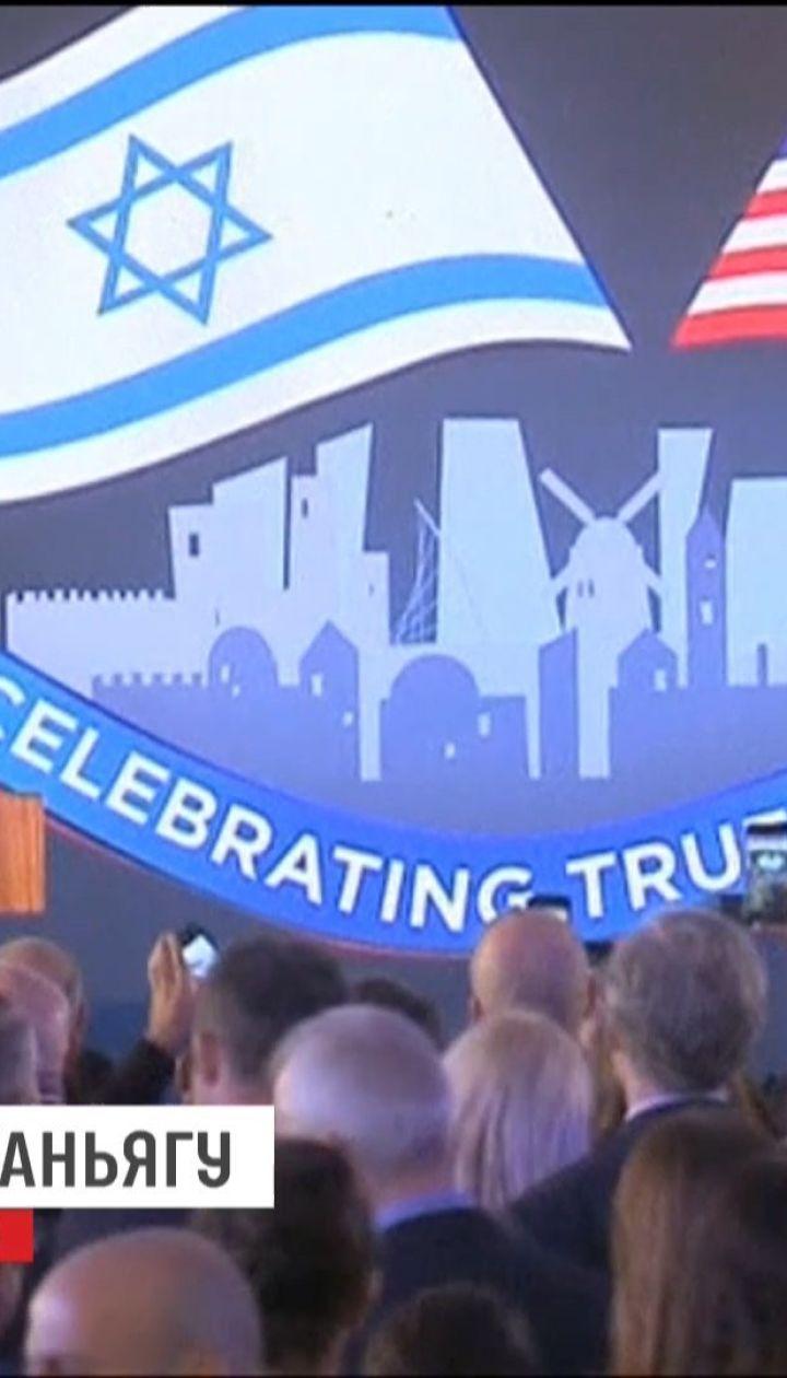 США открыли свое посольство в Иерусалиме