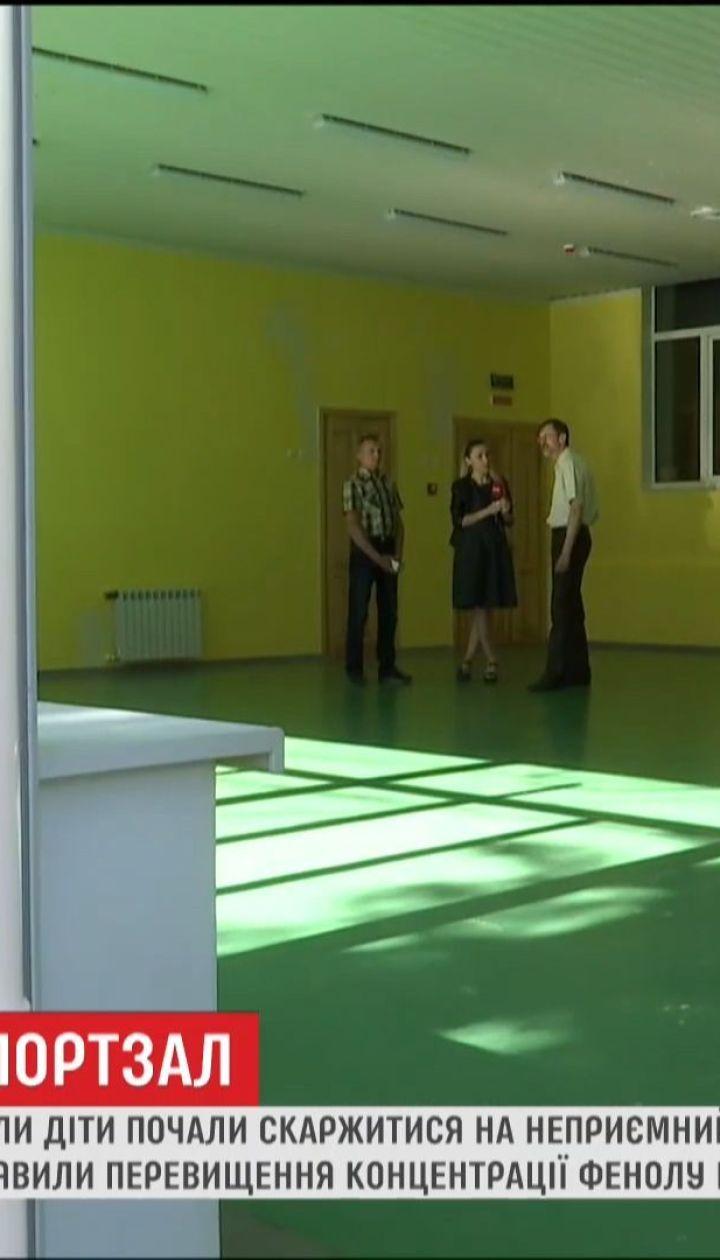 В гимнастическом зале ровенской школы обнаружили превышение концентрации фенола в 11 раз