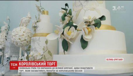 Стало известно, каким будет торт на самой ожидаемой свадьбе Британии