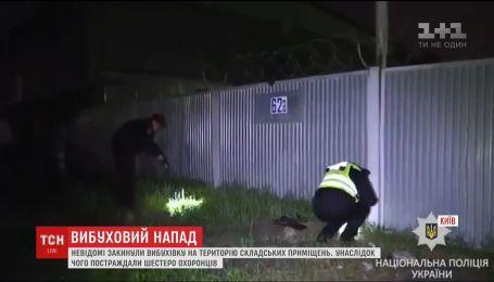 Двоє охоронців потрапили до реанімації внаслідок вибуху на території промзони