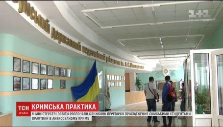Сумской педагогический университет оказался в центре скандала из-за сотрудничества с оккупантами