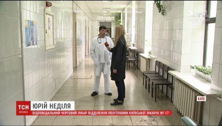 Один із постраждалих внаслідок вибуху у промзоні у Києві досі не прийшов до тями