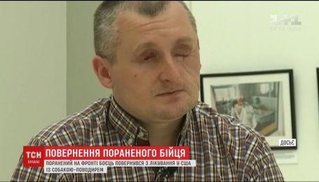 Тяжело ранен боец АТО Александр Дарморос прилетел в Украину с лечения в США
