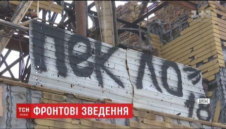 Более 4 десятков обстрелов в сутки зафиксировали на Востоке Украины