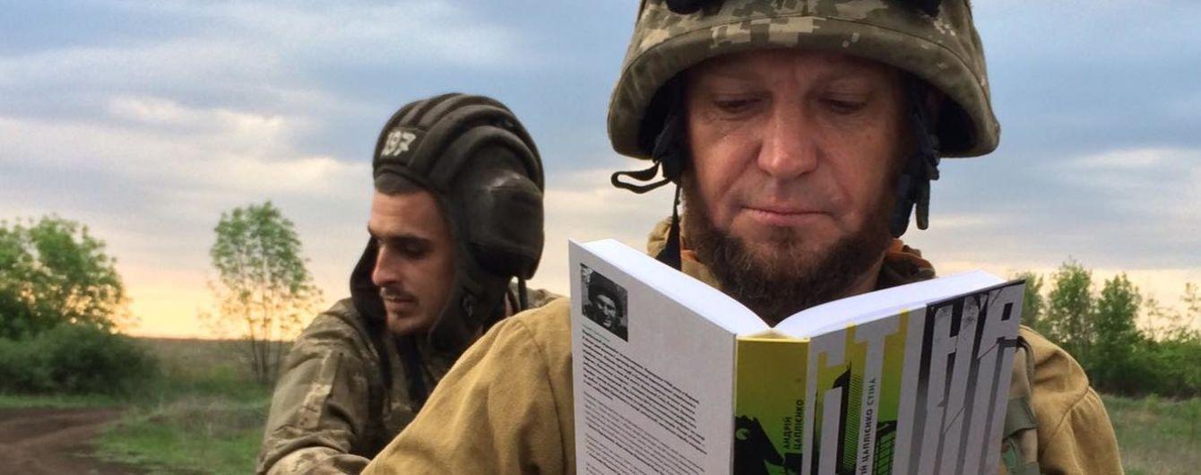 Журналіст ТСН Андрій Цаплієнко у новому романі уявив, яким буде світ майбутнього без Росії
