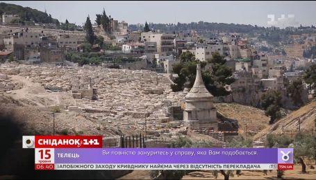 США перенесли посольство з Тель-Авіва до Єрусалима