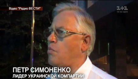 Как живет бывший лидер запрещенной КПУ Петр Симоненко