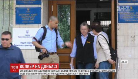 125 мільйонів доларів допомоги Донбас може отримати від США