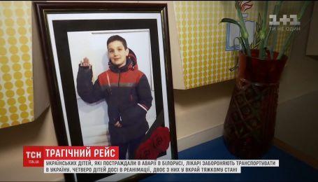 Белорусские врачи не разрешают перевозить пострадавших в ДТП детей в Украину