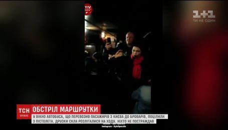 Неизвестные обстреляли маршрутку Киев-Бровары