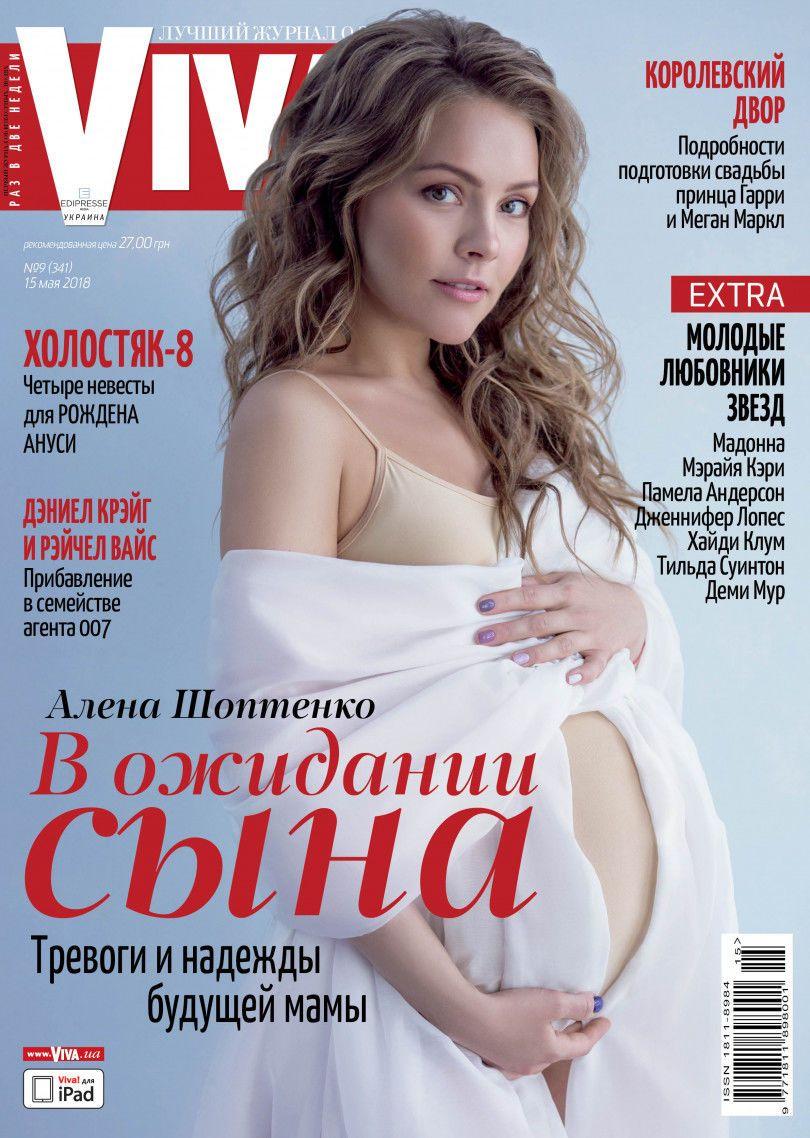 Олена Шоптенко для Viva