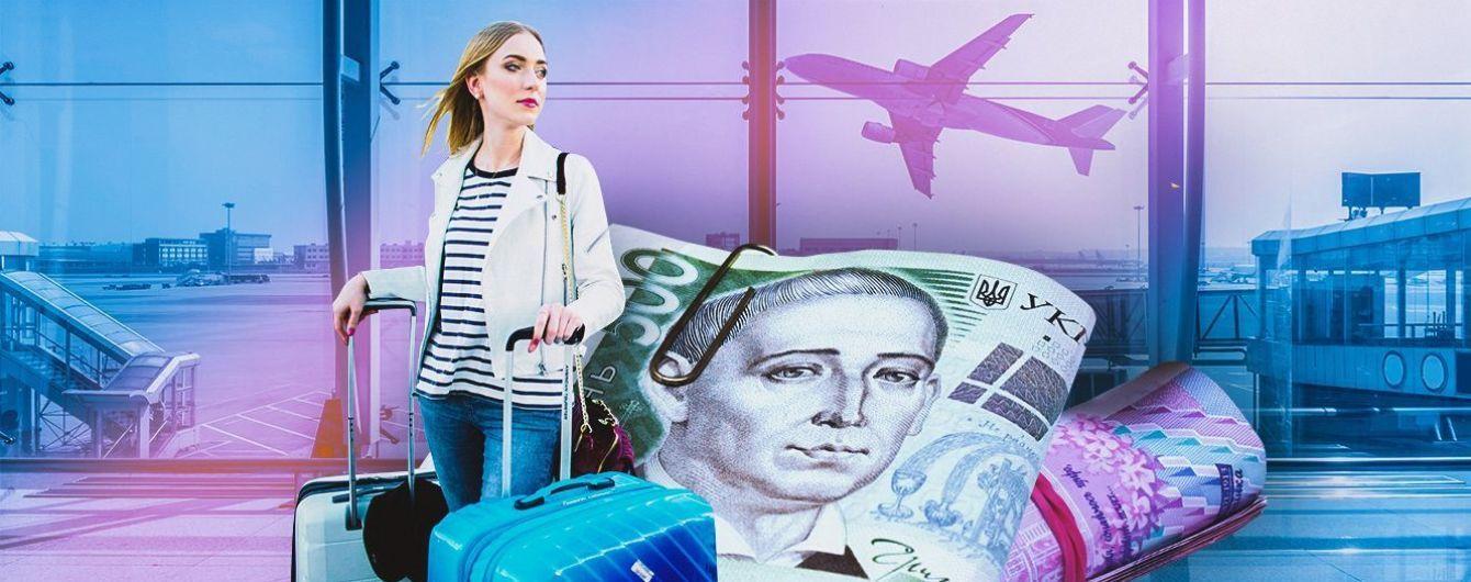 Как получить компенсацию за испорченный отпуск
