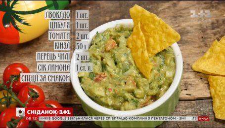 Классический гуакамоле - рецепты Сеничкина