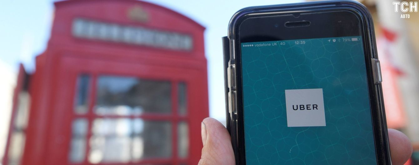 Топ-менеджер легендарной Интернет-площадки возглавил британский Uber